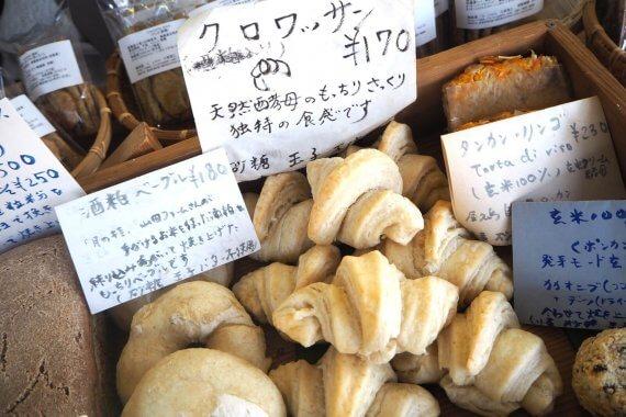 自家製酵母100%のパンが味わえる[IL cielo(イル チエロ)]