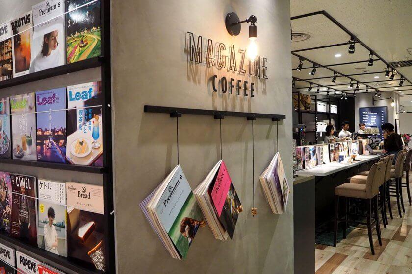 京都駅に誕生[MAGAZINE COFFEE]。