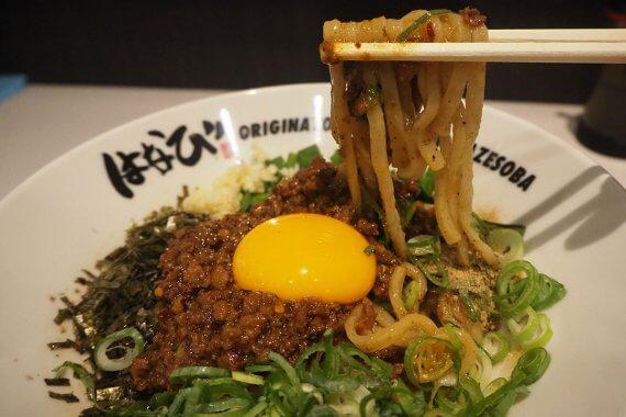 京都駅ビル10階の京都拉麺小路に[麺屋はなび]がオープン!名物は台湾まぜそば