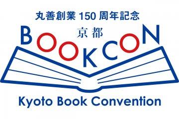 丸善創業150周年記念「京都BOOKCON」