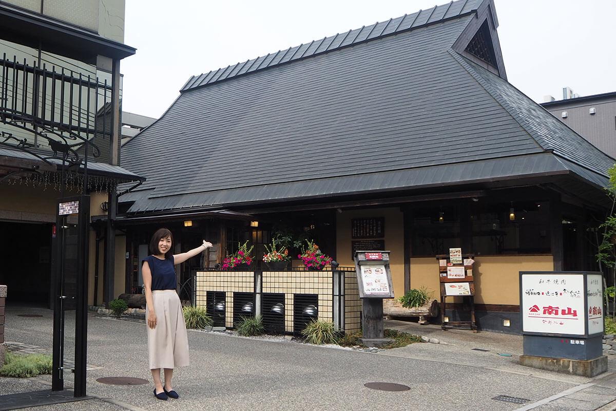 京都の人気焼肉店[和牛焼肉 南山]の美味しさの秘密に迫ってみた!