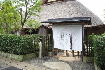 「パンとエスプレッソと嵐山庭園」が7/7(日)オープン