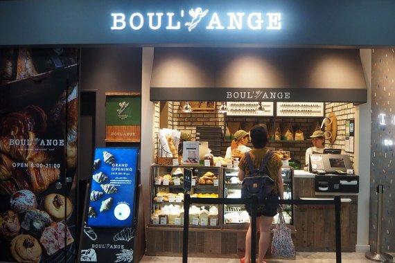パン屋[BOUL'ANGE(ブール アンジュ)]がJR京都駅改札内にオープン。通勤・通学時に使えて便利とウワサ