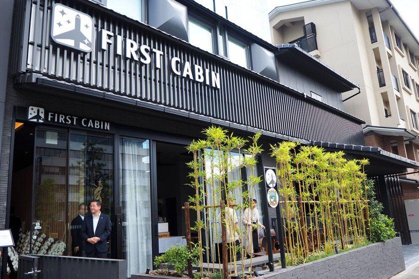[ファーストキャビン 京都二条城]が8/8オープン。カプセルホテルの域を超えた設備に驚き