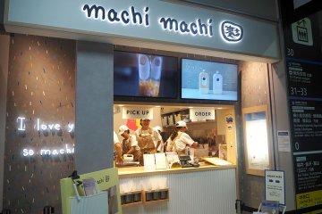 台湾発チーズティー専門店[machi machi]