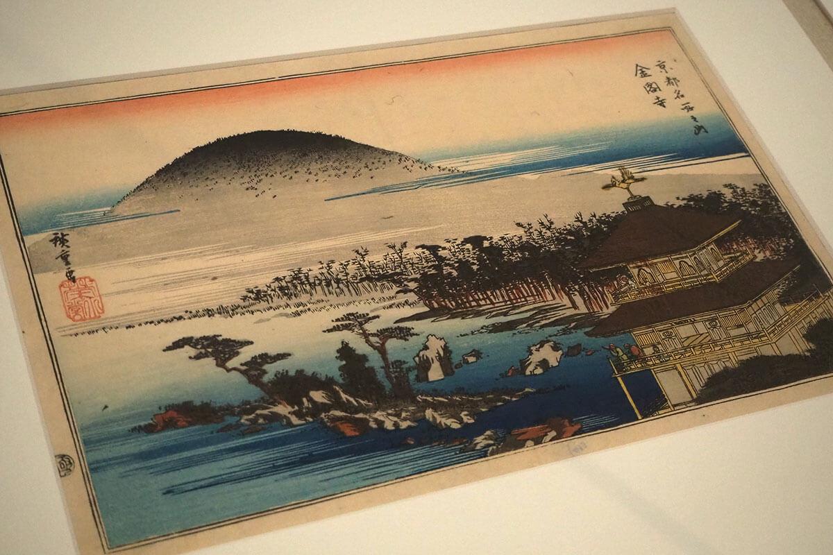 ukiyoecollection02