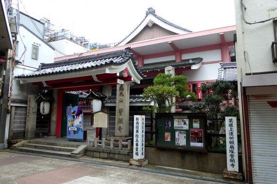 京の迷子石。子どもを持つ親が怖れた、神隠し/京都の摩訶異探訪