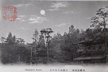 「中秋の名月」の霊力と神秘