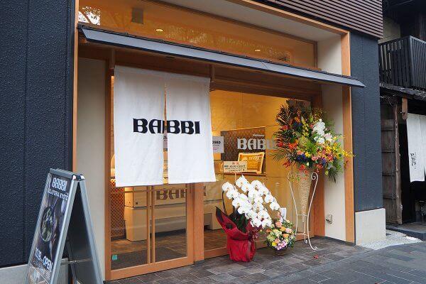 [BABBI GERATERIA KYOTO]が四条木屋町にオープン。日本でBABBIのジェラートが食べられるのはここだけ!