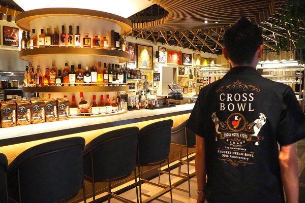 crosshotel1
