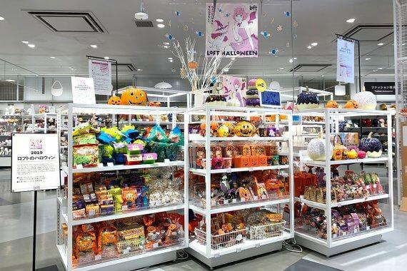 リニューアルオープンで盛り上がる「京都ロフト」のスタッフさんに聞いた、ハロウィンおすすめグッズ