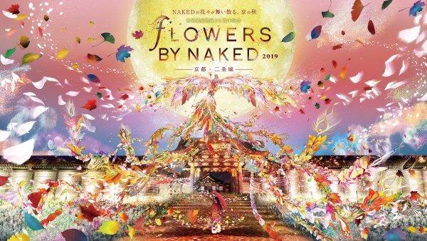 nijojo_flowers2019