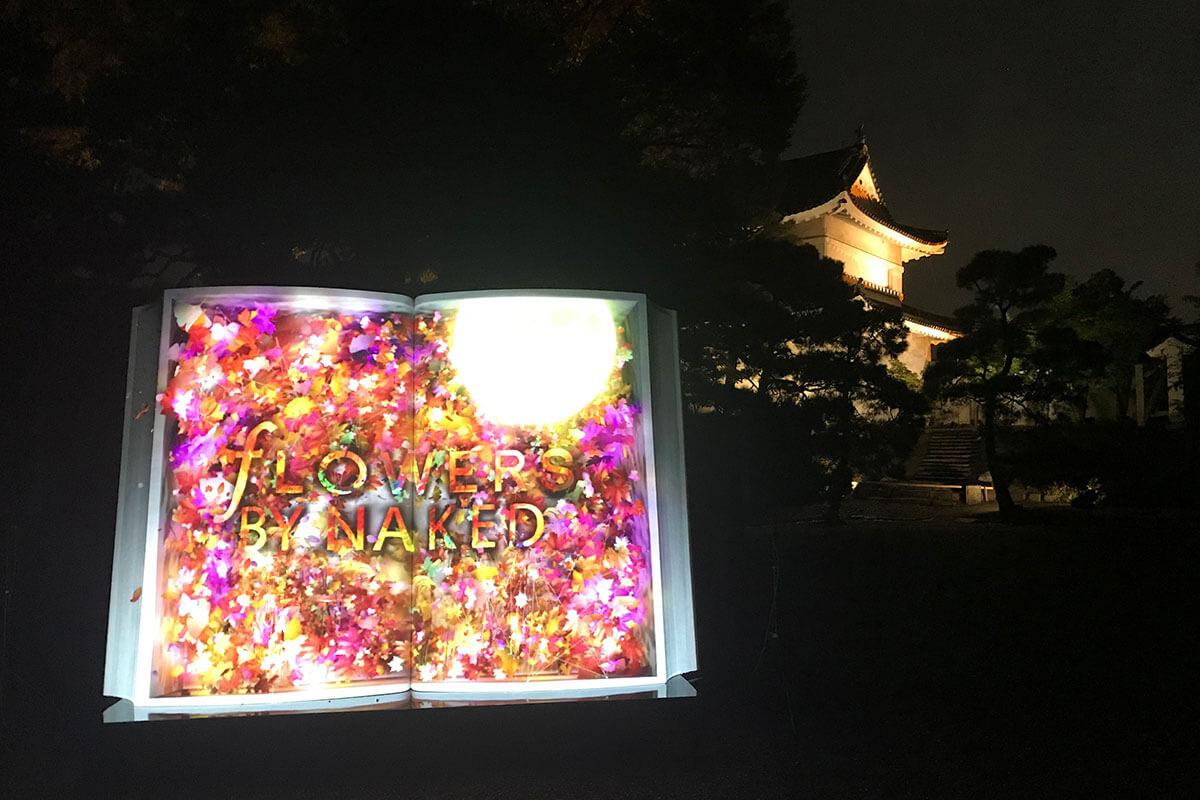 体験型花のアート展『FLOWERS BY NAKED 2019 −京都・二条城−』に行ってきた!