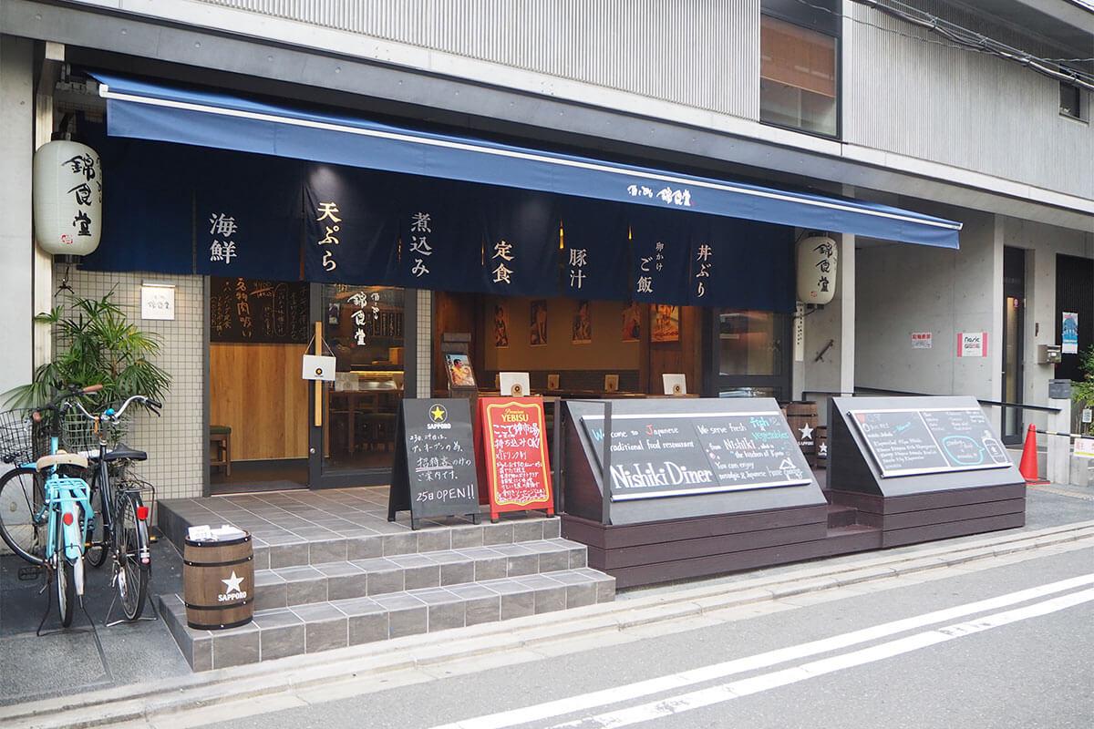 nishikishokudo01