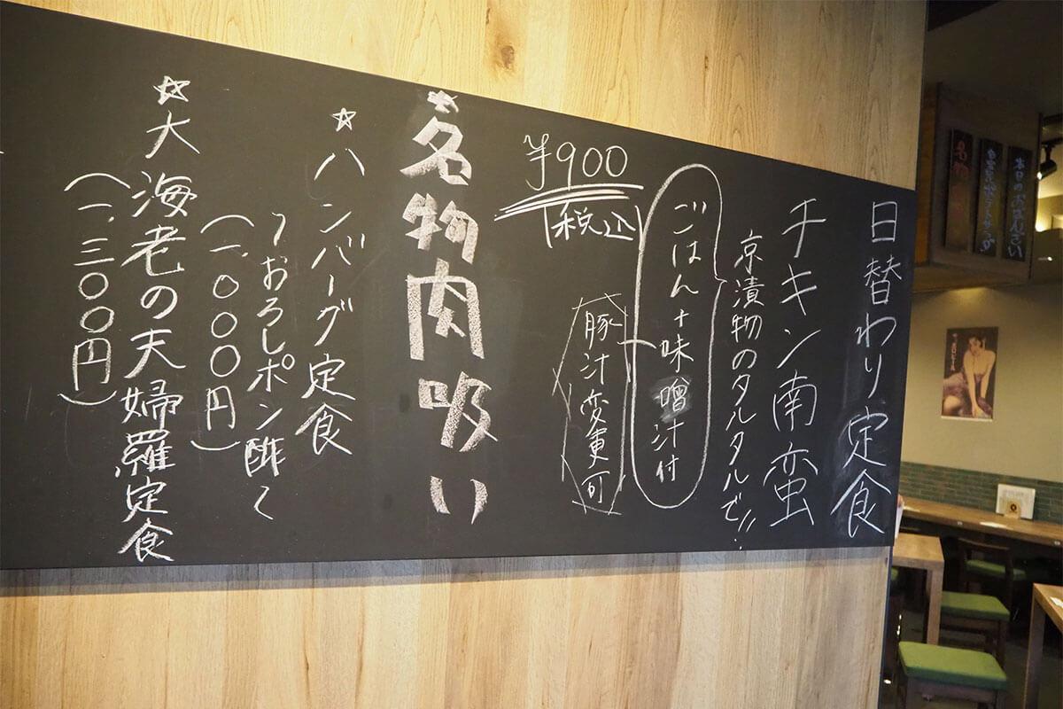 nishikishokudo03jpg