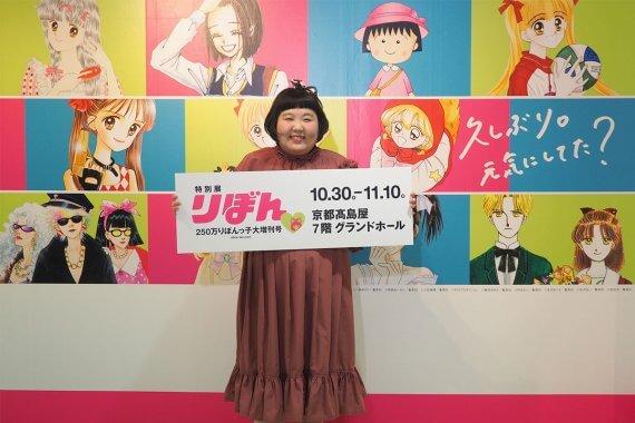 高島屋で開催中の「特別展 りぼん 250万りぼんっ子 大増刊号」に胸キュン!【11/10まで】
