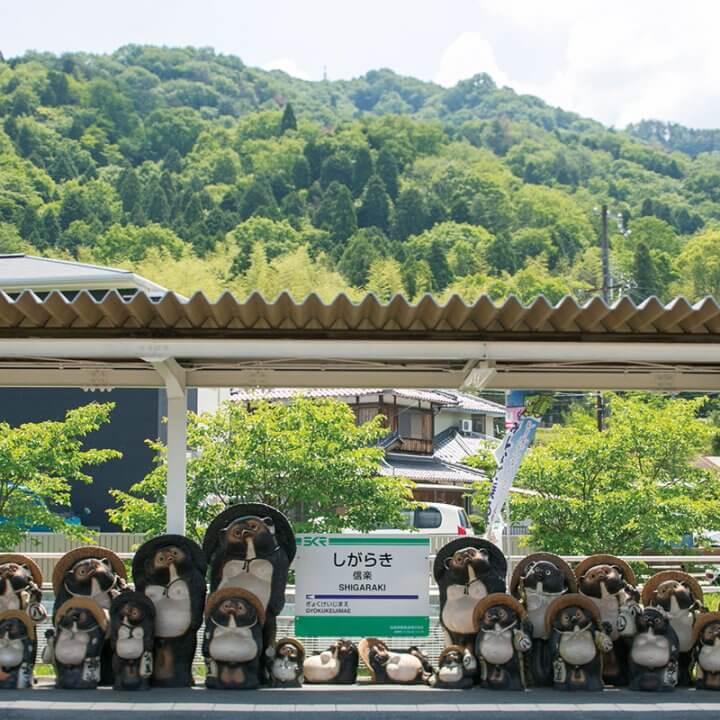 滋賀県・信楽さんぽ-朝ドラ『スカーレット』の町へお出かけ
