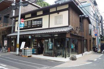 [ブルーボトルコーヒー 京都六角カフェ]オープン!