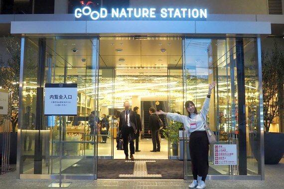 「GOOD NATURE STATION」がついにオープン!その全貌をチェックしてみた!