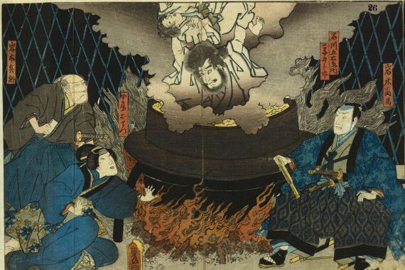 京のおまじない「逆さ札」と天下の大泥棒・石川五右衛門/京都の摩訶異探訪