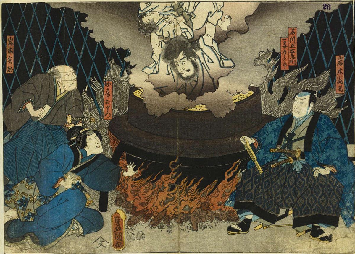 京都の伝承や歴史がわかる「京都の摩訶異探訪」