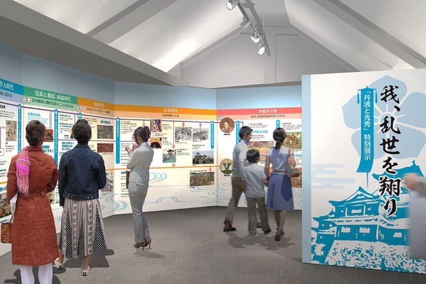 「福知山光秀ミュージアム」がオープン!時代考証担当・小和田哲男さんが監修した特別展示も