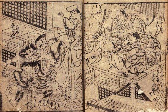 鬼退治!豆まきの起源は京都にあり?京都の節分事情/京都摩訶異探訪
