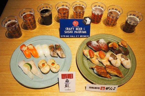 スプリングバレーブルワリー京都で完全予約制イベント開催!クラフトビール × 寿司のペアリングとは?