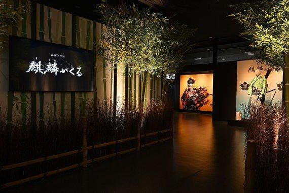大河ドラマファン必見!「麒麟がくる 京都大河ドラマ館」が亀岡の京都スタジアム内にオープン