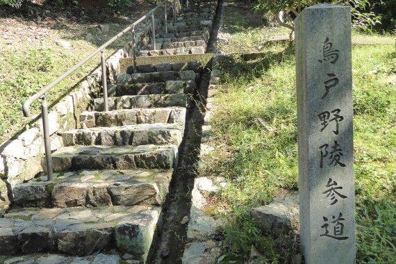 平安京の三大葬送地、京都・東山の「鳥辺野(とりべの)」の由来/京都の摩訶異探訪