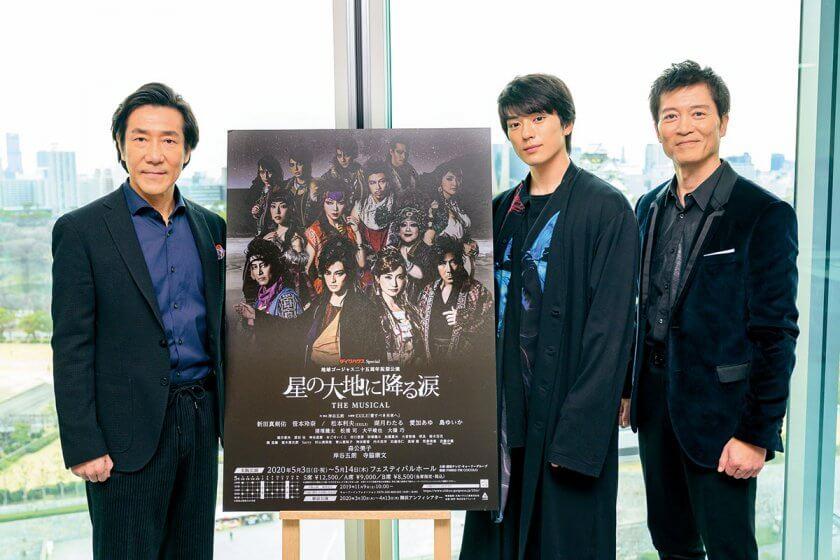新田真剣佑の「総合力」をもって挑む、人気作の再演 地球ゴージャス『星の大地に降る涙 THE MUSICAL』