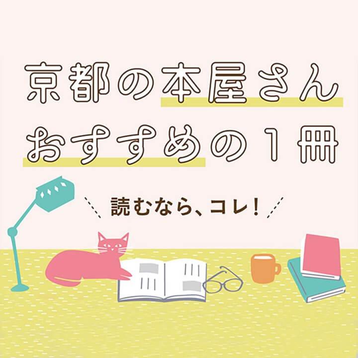 丁寧な描写に心動くマンガ3作品|今週のおすすめ本