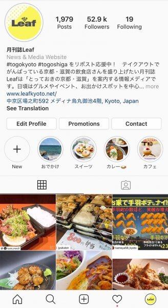 leaf_instagram