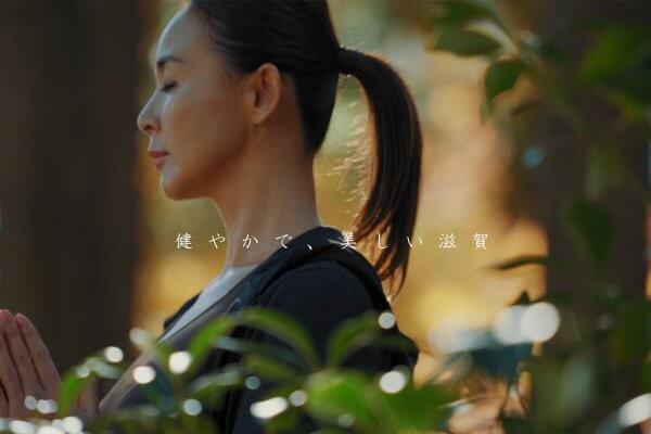utsukushii_shiga