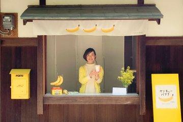 バナナジューススタンド[サンキューバナナ]が期間限定オープン