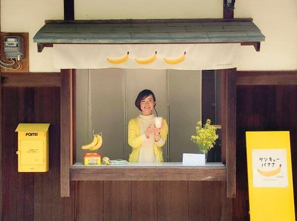 banan_01