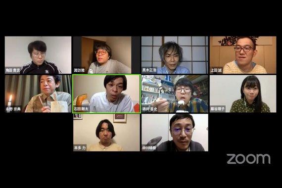 京都拠点の劇団[ヨーロッパ企画]、YouTube Live「ヨーロッパ企画の生配信」を実施中!