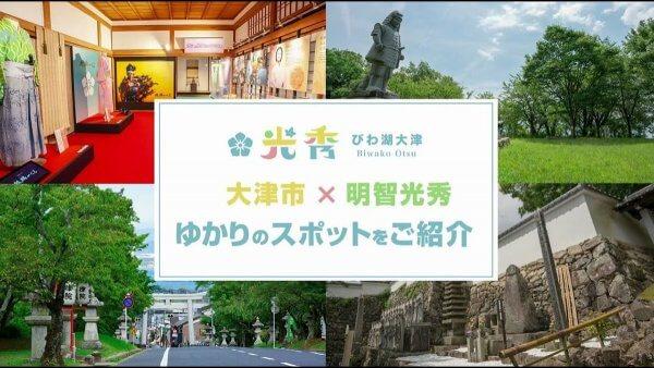 kiringakuru_otsu_douga01