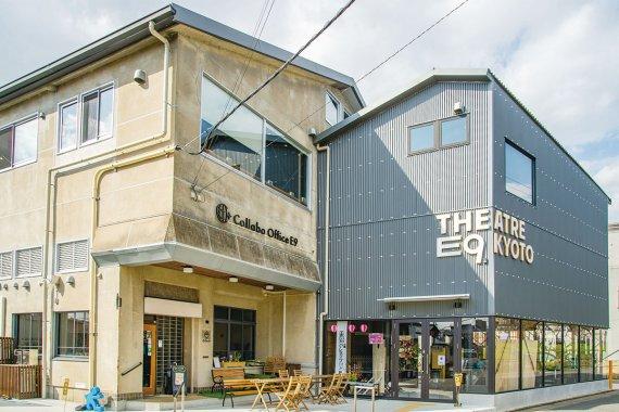 京都市南区の劇場[THEATRE E9 KYOTO]に、仮想劇場「THEATRE E9 Air」が登場!