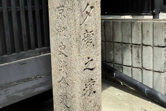 夕顔、六条御息所…源氏物語の女たち。文学の中の魔界/京都の摩訶異探訪