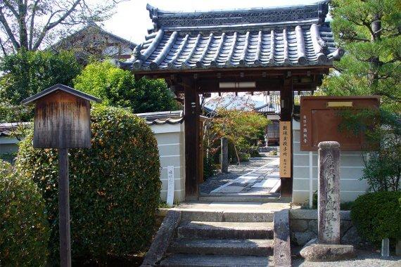 安倍晴明が呪力を見せつけた「遍照寺」/京都の摩訶異探訪