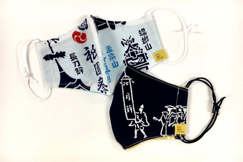 7月16日、17日の2日間「祇園祭手拭いマスクプロジェクト」を実施