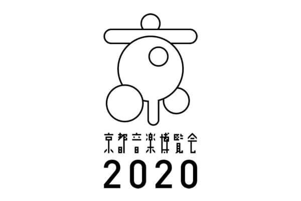 onpaku_2020_mainlogo