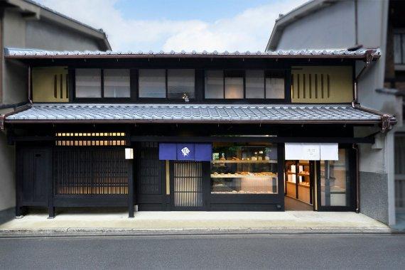NewOpenレポ/京町家一棟貸しの宿「京の温所 竹屋町」