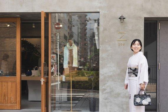 かわいい雑貨も揃う着物店「eiziya ZOU」へ。本格織物アイテムで日常がランクアップ!