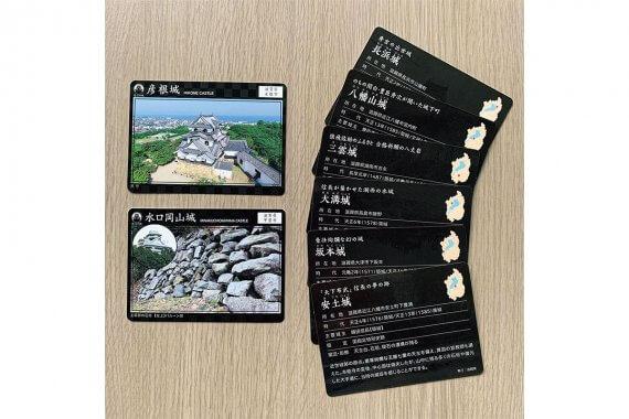 お城の魅力を伝える「近江の城カード」を集めよう。戦国ワンダーランド滋賀・びわ湖