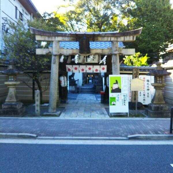 sugawara201224