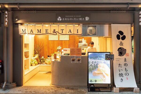 嵐電「嵐山駅」下車すぐのアクセスの良い店舗