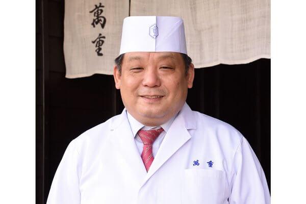 「萬重」の田村圭吾さん